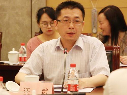 第二张:世界图书出版有限公司党委书记汪武