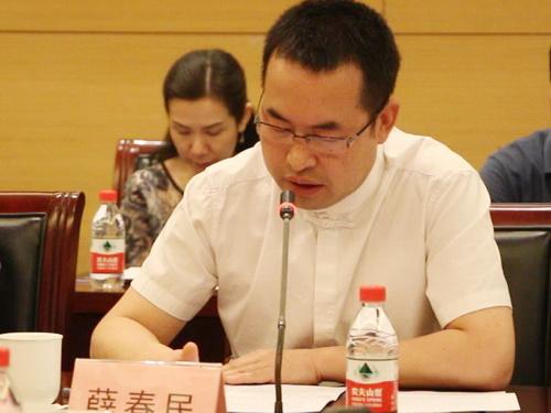 第八张:世界图书出版西安有限公司总经理薛春民