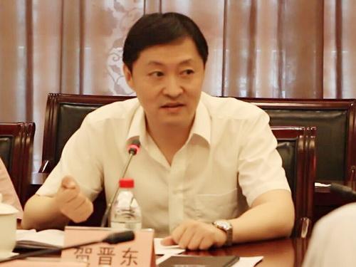 第四张:中共陕西省委宣传部副巡视员贺晋东