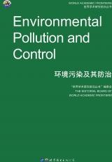 环境污染及其防治