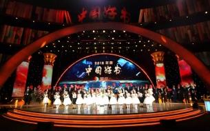 """盘点 4种中版好书入选CCTV2018年度""""中国好书"""""""